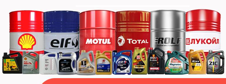 купить моторное масло в орле